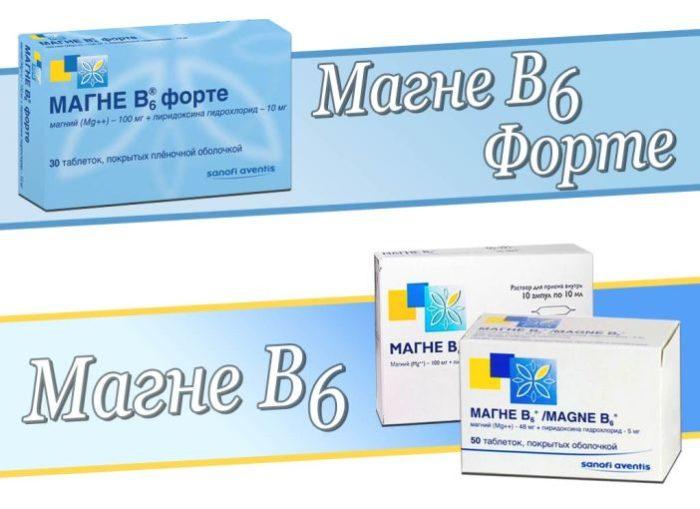 magne-b6-forte