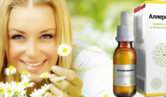 Аллергоникс — эффективное средство против проявлений аллергии