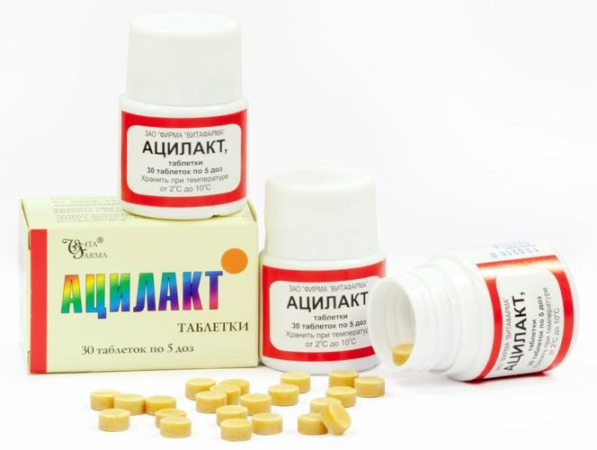 Лактобактерии препараты россия